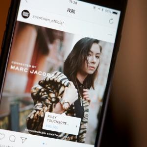 発見からアクションをシームレスに繋げる ー Instagramが「ショッピング機能」を導入