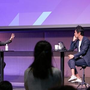 """不便が顧客を惹きつける。森ビル×チームラボのデジタルアートミュージアムが2つの""""境界""""をつなぐ—— #CXDIVE キーセッション"""