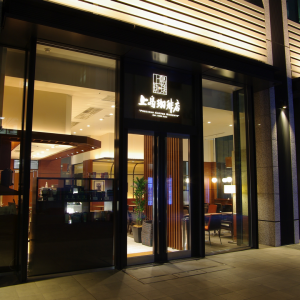 日本の喫茶文化を守りつつ、時代に合ったサービスの追及を。上島珈琲店が「完全キャッシュレス」店舗を大手町に