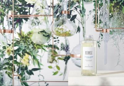 botanist_top