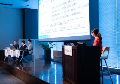 technology_KURONEKO_top