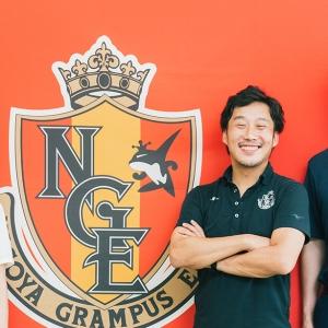 """ファンはターゲットではなく""""ファミリー""""。 4万人の家族と名古屋グランパスが目指すゴールとは"""