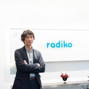 ラジオを再びリビングへ——radikoがリスナーの可視化から得た「届けるだけ」ではない価値