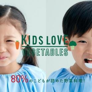 """「子どもが野菜を好きになるレシピ」に西友が込めた想い——親と子の""""生活を変える""""体験づくりとコミュニケーション"""