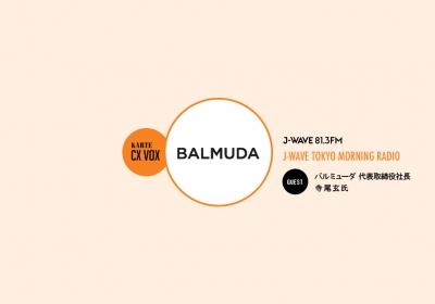 vox_balmuda1