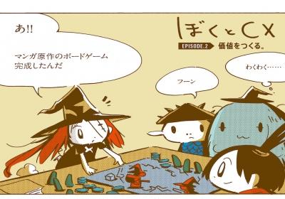 XDmag_03_comic01