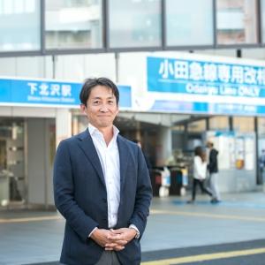 「発酵」していく街づくりを。小田急電鉄が下北沢で取り組む支援型開発
