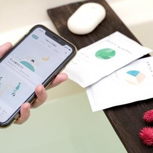 """アプリと入浴剤が習慣を変える。「Onsen*」が、 """"自分と向き合う時間""""を作った理由とは?"""